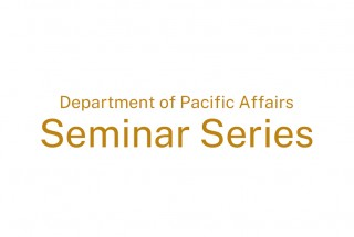 DPA Seminar Series