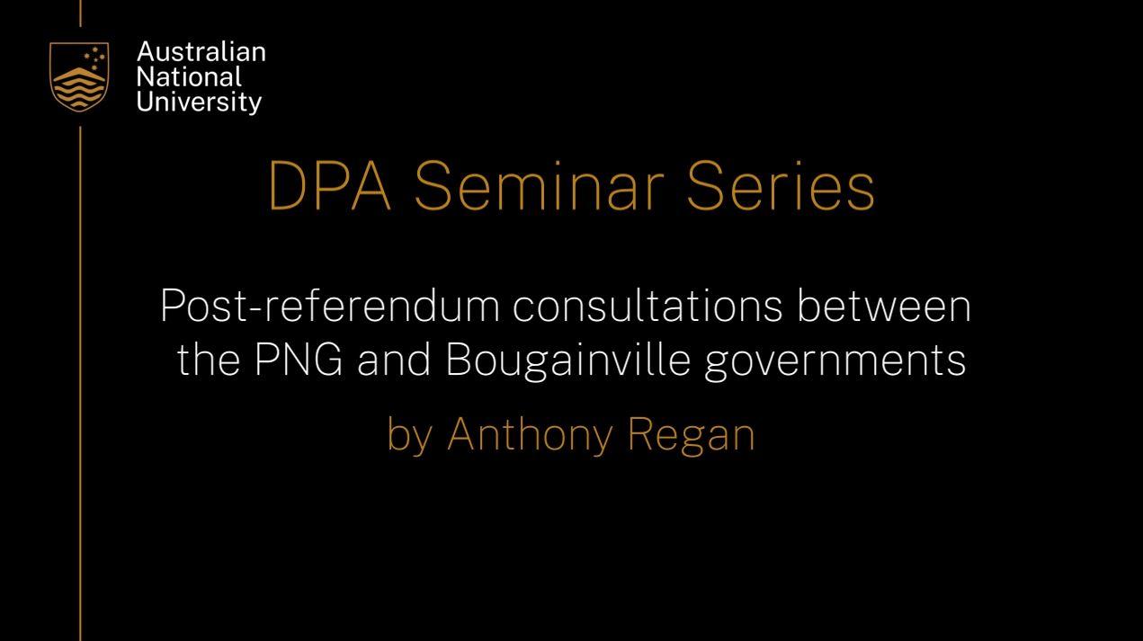 DPA event recording
